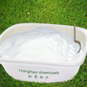 China Xanthan gum, E415, Chinese Xanthan Gum Manufacturer wholesale