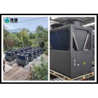 China Environmental Friendly Air To Water Heat Pump R410A/R22/R407C/R134A Refrigerant wholesale