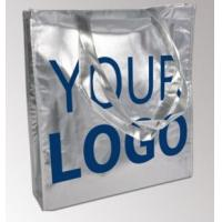 China Promotional Cheap Custom Shopping Bags New Fashion Non Woven Bags on sale