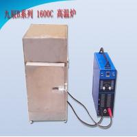China Energy Saving Heat Treatment Induction Furnace General Industrial Equipments wholesale