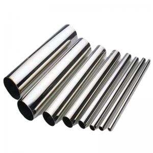 China 1500mm SMLS ASTM WPS31725 WPS33228 Seamless Steel Pipe for industry wholesale