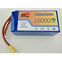 China 355.2 Watt Lithium Ion Polymer Rechargeable Battery 6S1P 16000mAh 22.2V For UAV wholesale