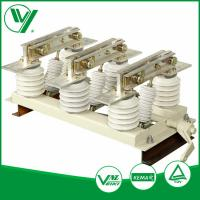 China High Intensity Isolating Switch Low Voltage Isolator For Power Station 12KV wholesale