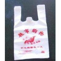 China Custom Printed Plastic Merchandise Bags With Handles High Tensile Strength wholesale