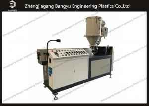 China Thermal Break strip making machine wholesale