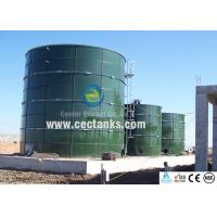 China Water Storage Equipment Glass Lined Water Storage Tank For Beijing Olympic Projects wholesale