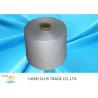 China Ring Spun Semi Dull Polyester Yarn 22 / 2 22 / 3 With Dyeing Tube 5509220000 wholesale