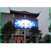 China Lightweight Waterproof Led Large Screen Display Board Programming Smd2727 wholesale