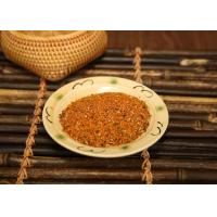 Quality Shichimi Togarashi Dried Chilli Powder Seven Pepper Seasoning For Fried Fish for sale