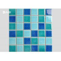 Buy cheap 2 Color Assorted Ice Cracked Glass Mosaic Tile Sheets For Swimming Pool 36 Pcs from wholesalers