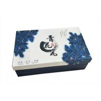 China Printed Colorful Lid And Base Boxes Chinese Style Tea Set Gift Packaging wholesale