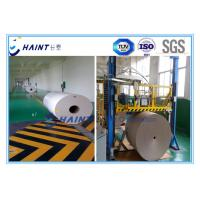 China Custom Color Paper Roll Handling Systems Strapping System High Performance wholesale