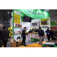 China Fruits People Gathering and Business Development Fair for China & Abroad wholesale