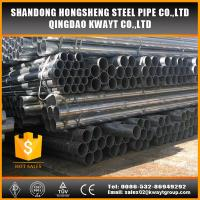 China Q195-Q235 Chinese manufacturer pre galvanized steel pipe wholesale