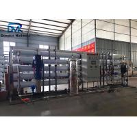 China Sus304 Water Treatment System Electric 5000 L/H Water Purifying Equipment wholesale