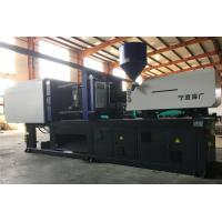 China Low Noise Fully Automatic Injection Molding Machine For Plastic 5.5 Tons on sale