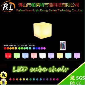 China Event Party Wedding Decor Plastic led cube light on sale