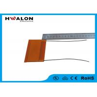 China Customize Electrical PTC Ceramic Heater Board With Insulating Paper on sale