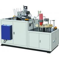 China Ripple Sheve Paper Cup Forming Machine MG-RC35 With Microcomputer System Control wholesale
