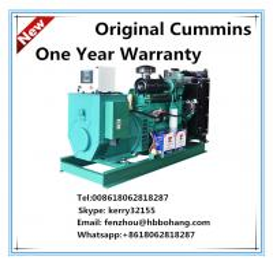 China Cummins 180kva diesel generator set wholesale