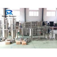 China 5 Tons Industrial Reverse Osmosis System Bottle Water Plant Treatment System wholesale
