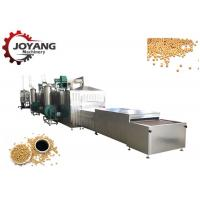 Buy cheap Baking Industrial Microwave Equipment Tunnel Microwave Curing Machine For Bean from wholesalers