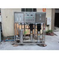 China Toray / Dow Series RO Water Treatment Plant For Food Industry ISO9001 Certification wholesale