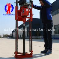 China QZ-2B type gasoline sampling rig /small geological sampling rig wholesale