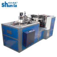 China Single Sided PE Coated Paper Ice Cream Cup Making Machine Ultrasonic on sale
