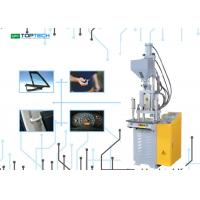 China Fully Automatic Plastic Injection Moulding Machines wholesale