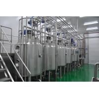 China 10000 LPH Automatic UHT Milk Production Line , UHT Milk Processing Plant For Ice Cream wholesale