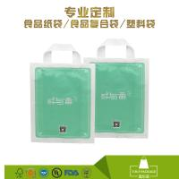 China Simple design small plastic bag with handle OEM logo grocery packing bags on sale