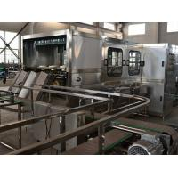 China Full Automatic Electric Barrel Filling Machine 1200BPH for Drinking Liquid wholesale