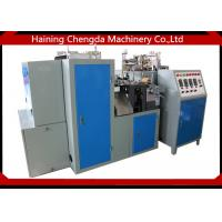 China 40-50 Cups / Min Paper Tea Cup Making Machine , Handle Coffee K Paper Cup Forming Machine on sale