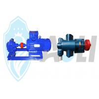 China Low Flash Gear Oil Pump for for Crude Oil / Lobe Oil With Bronze Gears wholesale