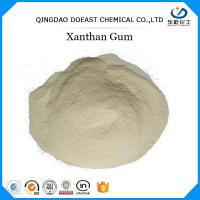 China API Certificate Xanthan Gum Oil Drilling Grade Corn Starch Material With High Purity wholesale