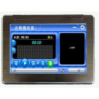China 4.3  gps navigator on sale