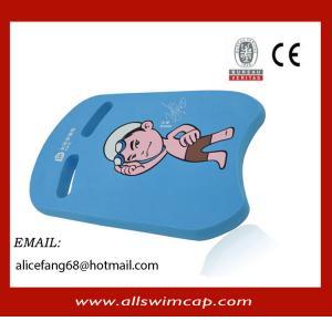 China Professional High qulity swimming kick board With EVA(KB-100) wholesale