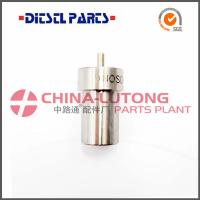 China Hot Sell Fuel Injector NozzleDN0SD265 from China Diesel factory wholesale