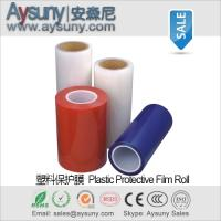 Buy cheap Wholesale Clear Plastic PE Protective Film Roll Plastic Protection Film Rolls from wholesalers