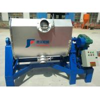 China Stainless Steel Ribbon Mixer Machine / 100L Animal Feed Mixer Machine For Feed Additive wholesale