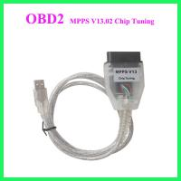 China MPPS V13.02 Chip Tuning wholesale