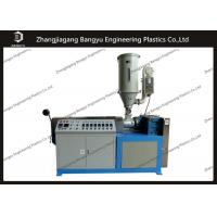 China Automatic Plastic Single Screw Extruder Thermal Break Strip Production Line wholesale