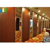 Wooden Surface Folding Partiion Walls , Operable Partition Walls Manufactures