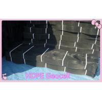 China Reinforcement Geocell Slope Erosion wholesale