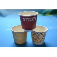 Offset printed paper coffee cups 8oz 250ml recycled disposable cup