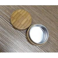 China Eco friendly bamboo packaging wooden cosmetic jar with aluminum inner wholesale