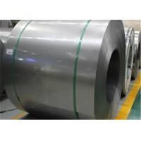 China Good Welding Performance Cold Rolled Coil / Cold Rolled Sheet Metal Coil on sale