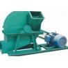 China Wood chip crusher wholesale