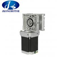 China Geared Stepper Motor Nema 34 1800oz.in With Worm Gear For New 3D Printer wholesale